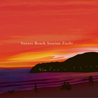 Sunset Beach Session Zushi
