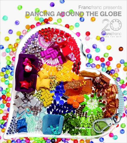 Francfranc presents DANCING AROUND THE GLOBECOVER